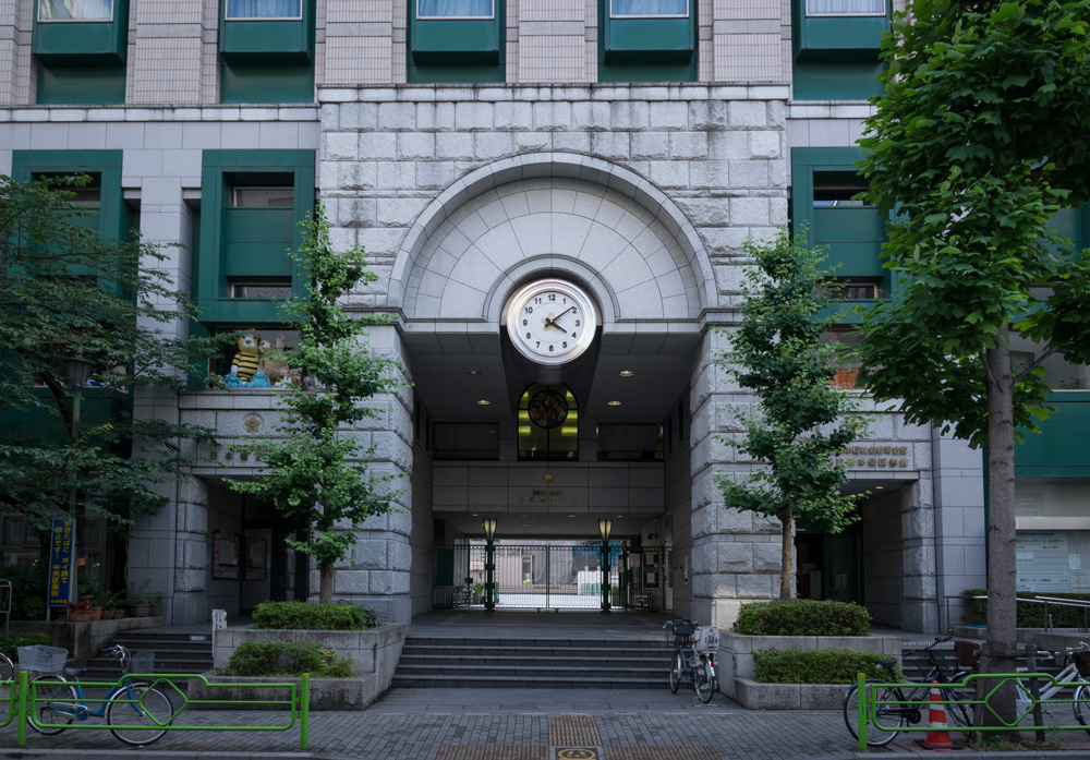 日本橋小学校  約320m(徒歩4分)
