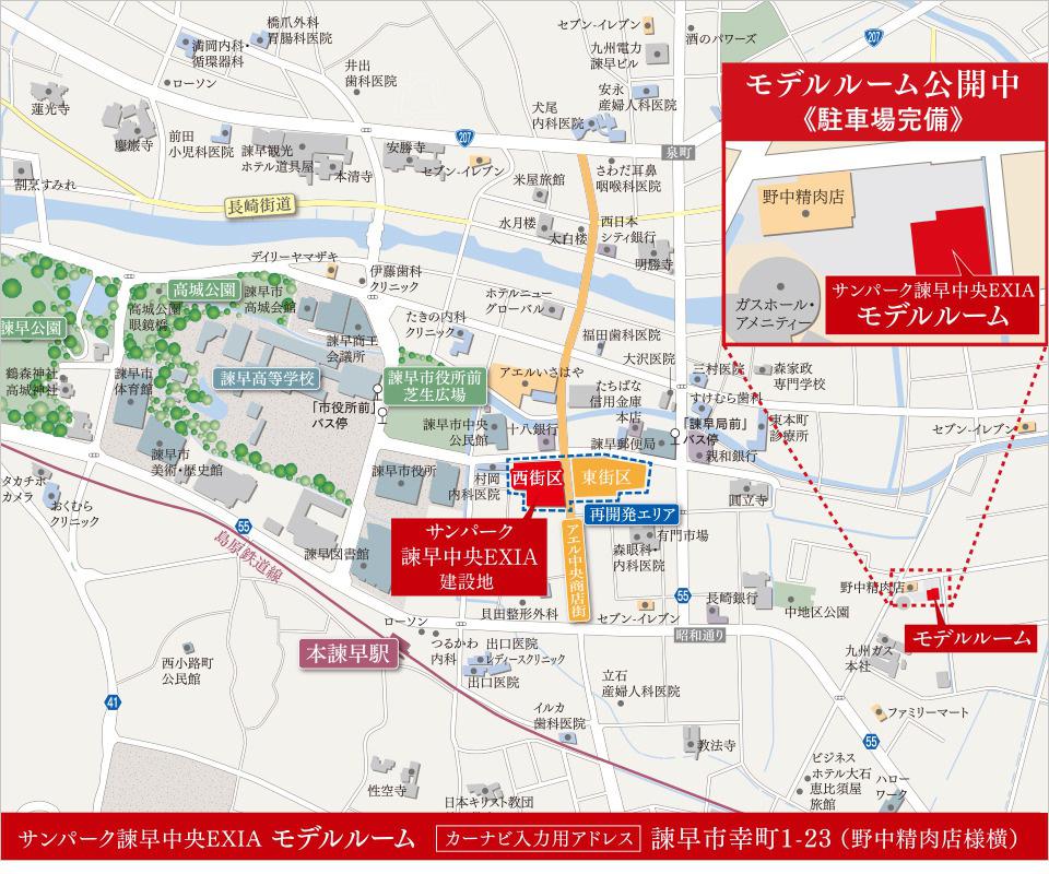 サンパーク諫早中央EXIA:モデルルーム地図