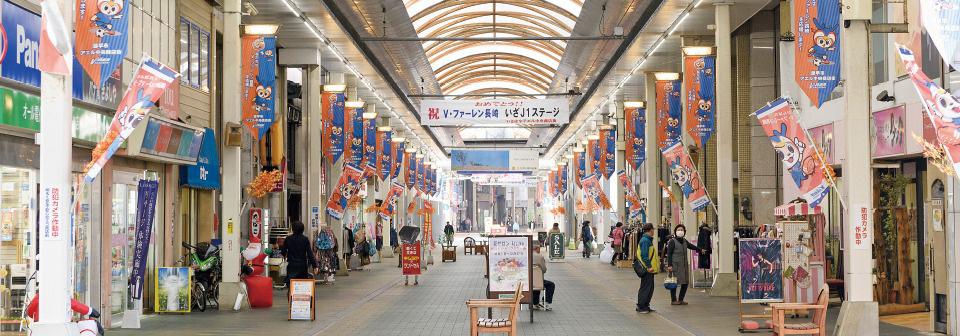 アエル中央商店街 約30m(徒歩1分)
