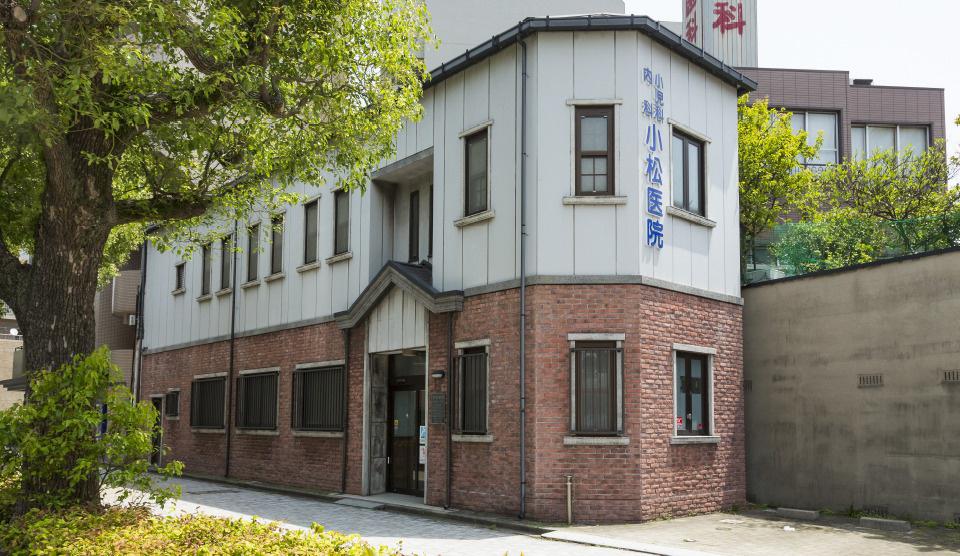 小松医院 約200m(徒歩3分)