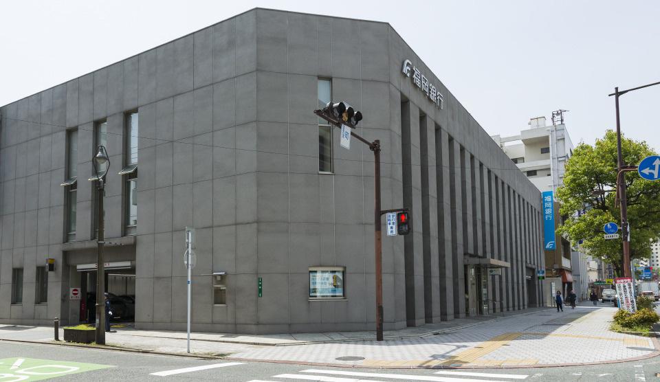 福岡銀行門司支店 約400m(徒歩5分)