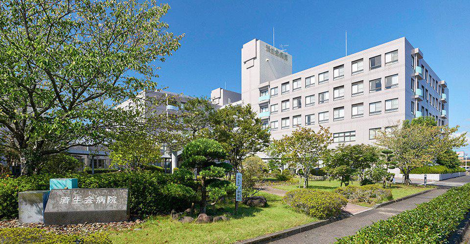済生会川内病院 約1,520m(車3分)