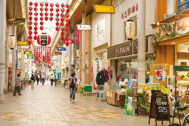 山口市中心商店街 約250m(徒歩4分)
