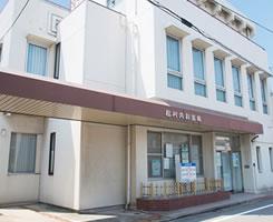 松村内科医院 約110m(徒歩2分)