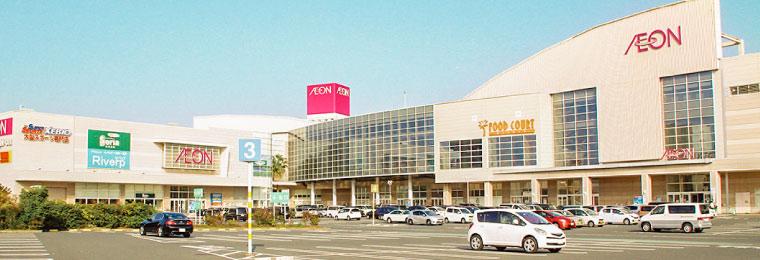 イオン若松ショッピングセンター約1.5km(車2分)