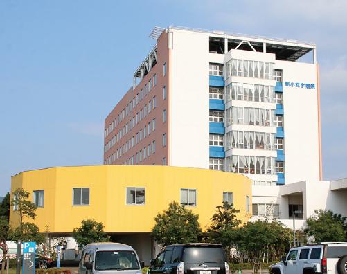 新小文字病院 約1,100m(車2分)