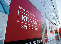 コナミスポーツクラブ 福岡天神 約1,200m(徒歩15分)