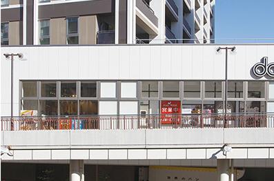 ダイエー町田店 約350m(徒歩5分)
