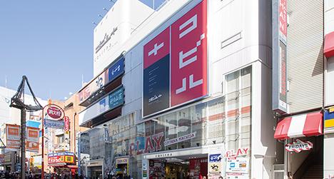 東急ストア町田店 約780m(徒歩10分)