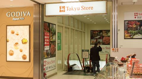 小田急百貨店町田店 約1,030m(徒歩13分)