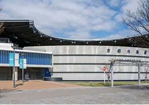 京都水族館 約1,580m(徒歩22分)