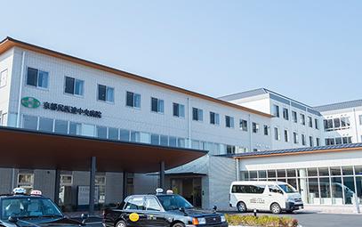 京都保健会 京都民医連中央病院 約1,300m(徒歩17分/自転車6分)