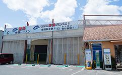 ITC京都西インドアテニスクラブ 約680m(徒歩9分/自転車3分)