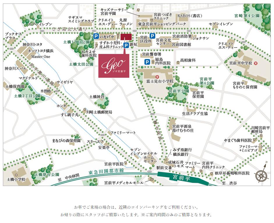 ジオ宮前平:モデルルーム地図