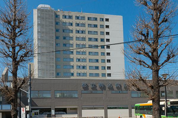 都立駒込病院 約1,630m(徒歩21分)