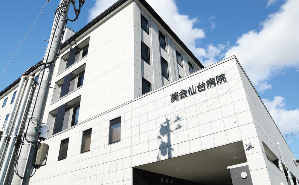 葵会仙台病院 約720m(徒歩9分)