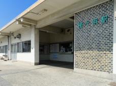 JR山陽本線・岩徳線「櫛ケ浜」駅 約2,170m(車6分)