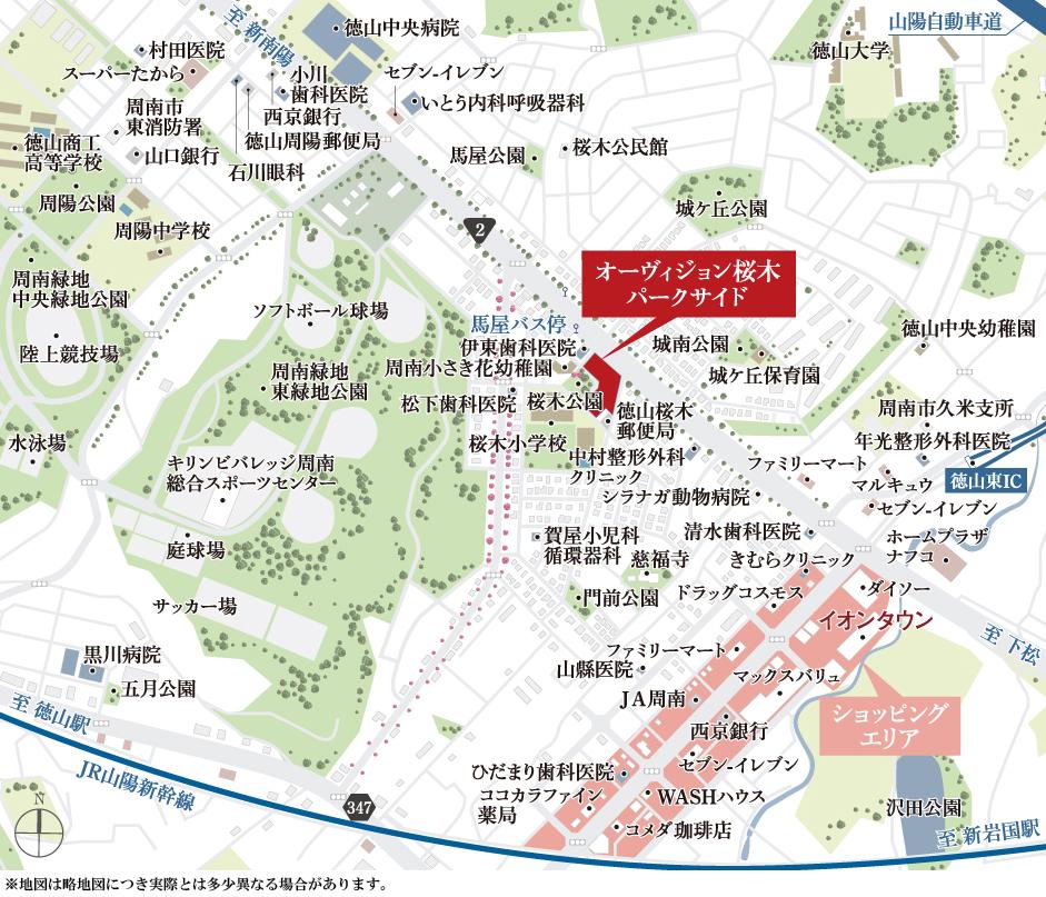 オーヴィジョン桜木パークサイド:案内図