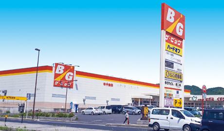 ザ・ビッグ小郡店 約460m(徒歩6分)