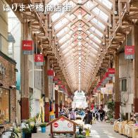 はりまや橋商店街 約290m(徒歩4分)