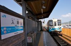 JR土讃線「入明」駅 約380m(徒歩5分)