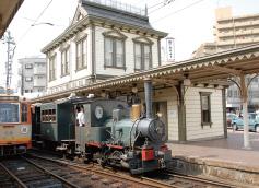 「道後温泉」駅 約550m(徒歩7分)