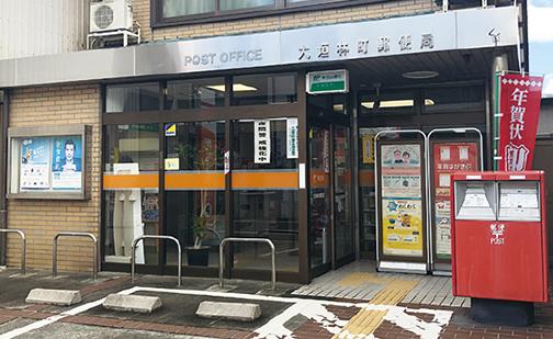 大垣林町郵便局 約200m(徒歩3分)