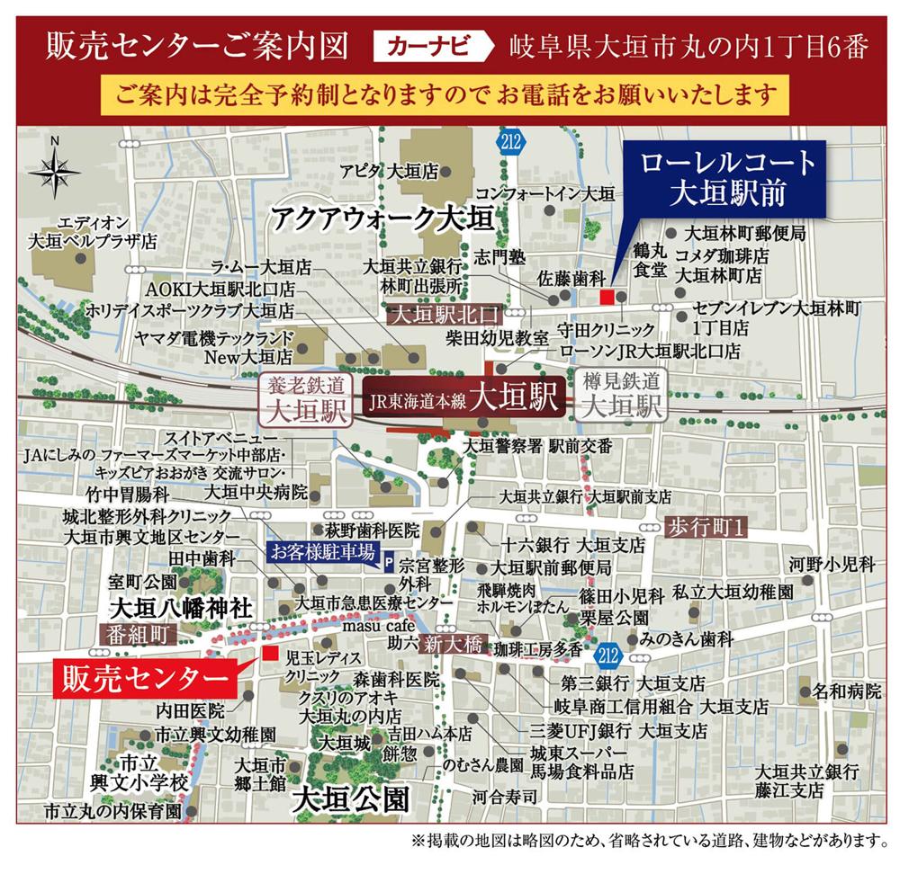 ローレルコート大垣駅前:案内図