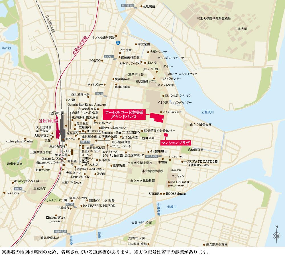 ローレルコート津桜橋グランドパレス:案内図