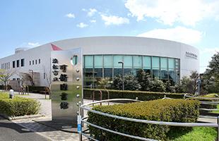 可新図書館 約550m(徒歩7分)