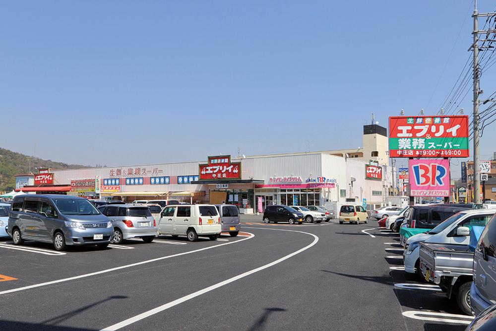 生鮮&業務スーパーエブリイ中庄店 約40m(徒歩1分)
