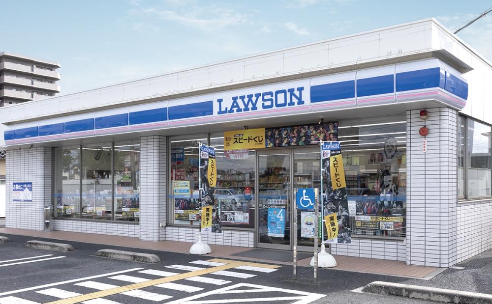 ローソン米子義方小前店 約280m(徒歩4分)