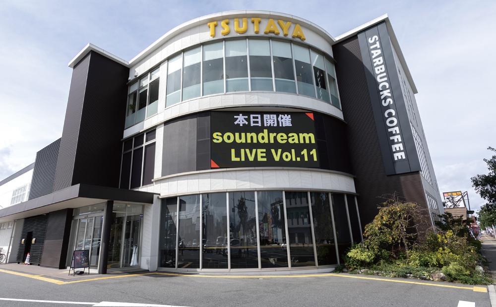 TSUTAYA角盤町店 約640m(徒歩8分)