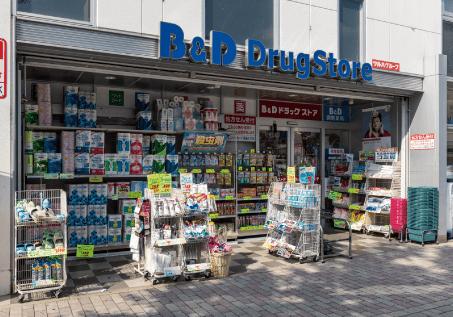 B&Dドラッグストア 本山駅店 約890m(徒歩12分)