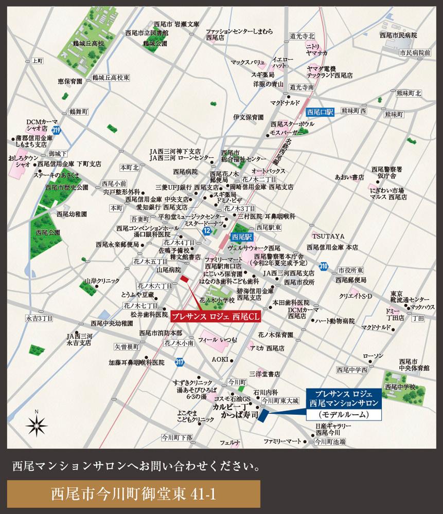 プレサンス ロジェ 西尾CL:モデルルーム地図