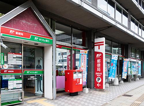 長崎中央郵便局 約160m(徒歩2分)