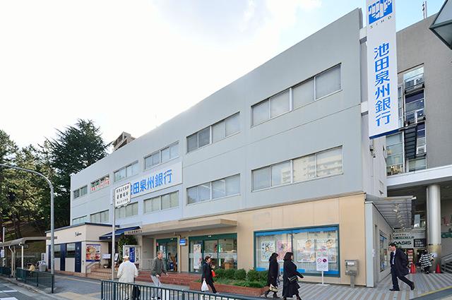 池田泉州銀行 桃山台支店 約640m(徒歩8分)
