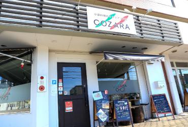 イズミヤスーパーセンター堅田店 約800m(徒歩10分)