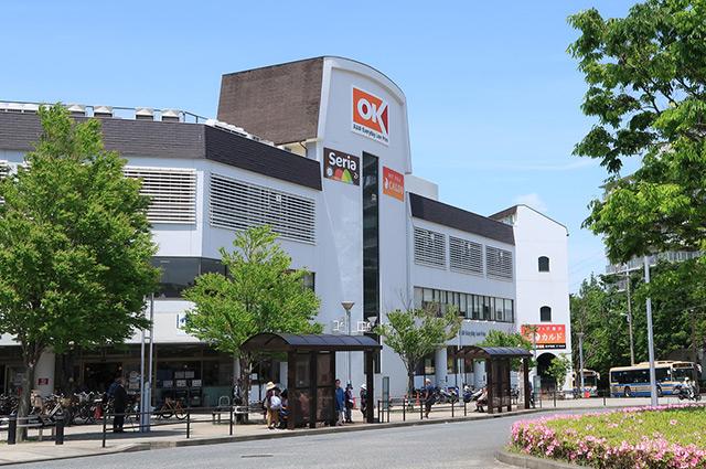 オーケー港北店 約510m(徒歩7分)