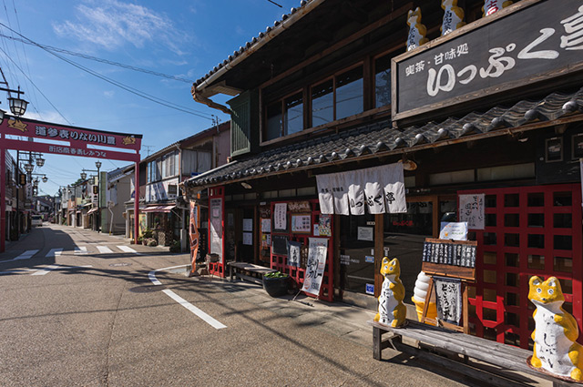 豊川商店街 約130m(徒歩2分)