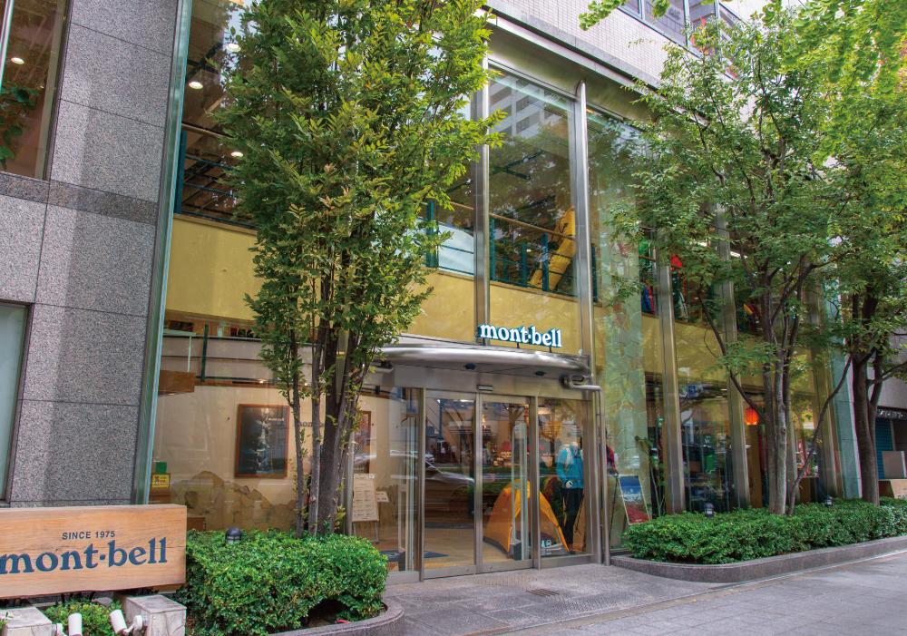 モンベル 本社ANNEX店 約210m(徒歩3分)