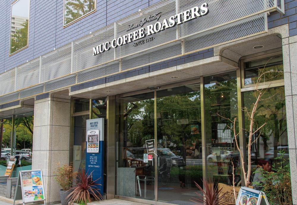 マック・コーヒー・ロースターズ うつぼ公園店 約480m(徒歩6分)