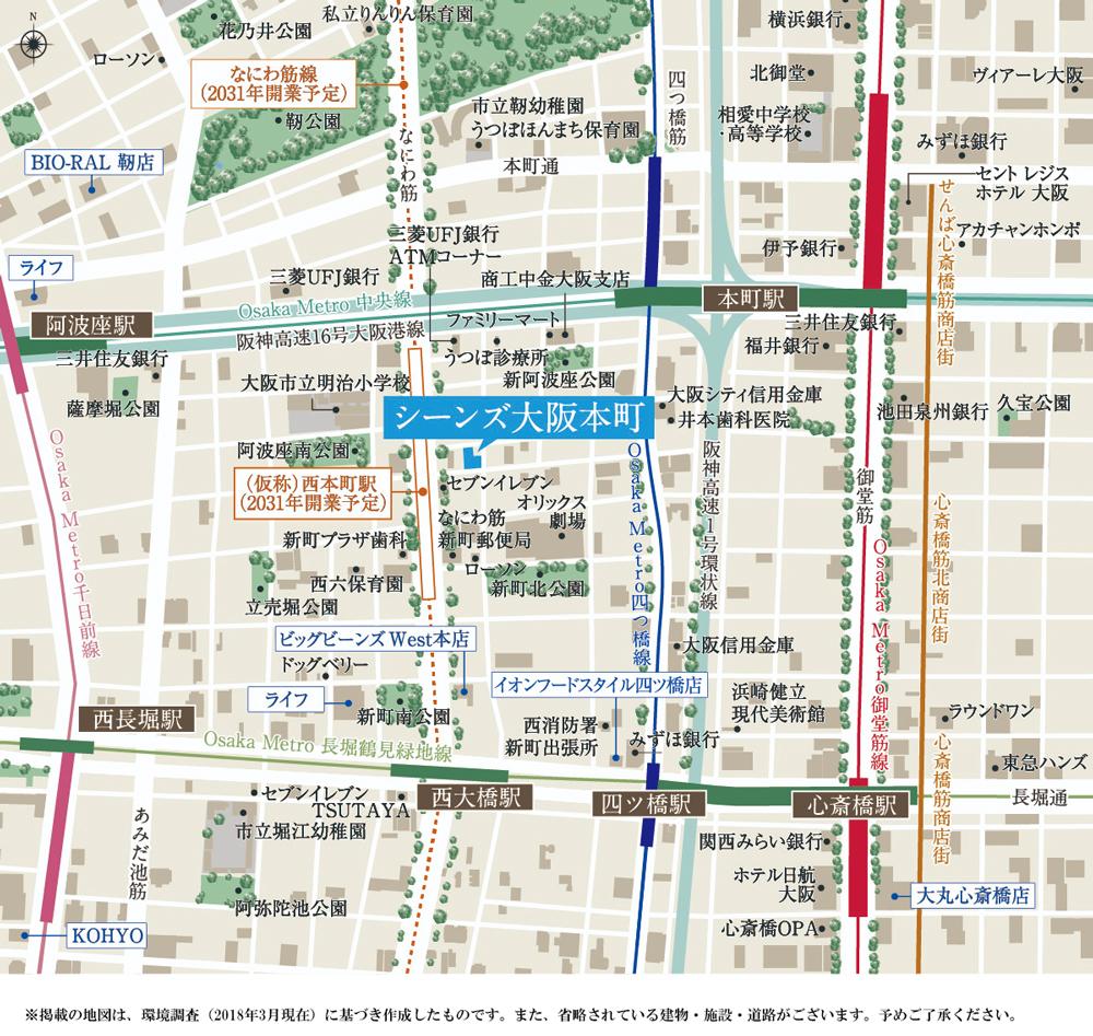 シーンズ大阪本町:案内図