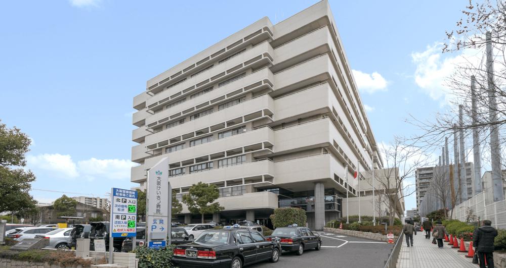 大阪警察病院 約390m(徒歩5分)
