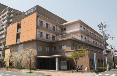 高橋病院 約380m(徒歩5分)