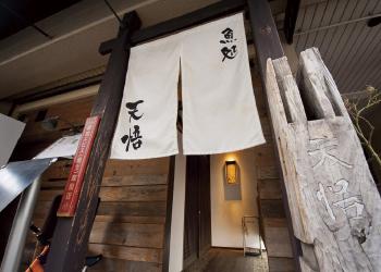 大阪市立南大江小学校 約860m(徒歩11分)※2019年2月撮影