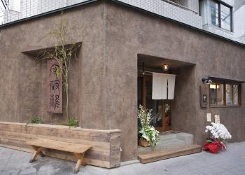 大阪市立東中学校 約880m(徒歩11分)※2019年2月撮影