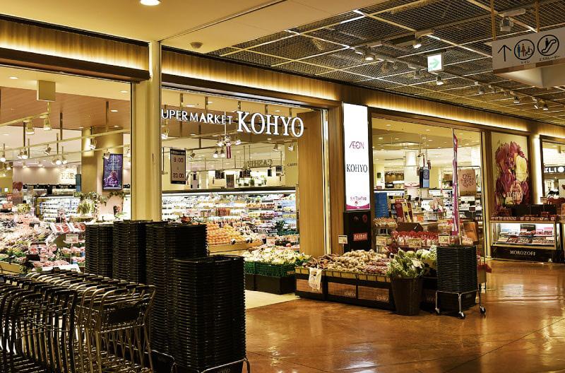 KOHYO 堺店 約940m(徒歩12分)