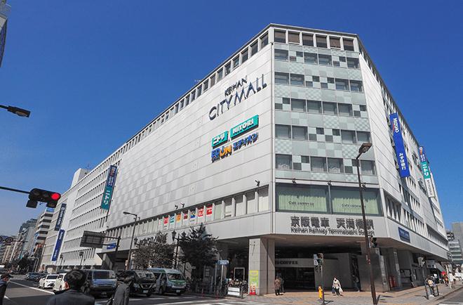 京阪シティモール 約290m(徒歩4分)