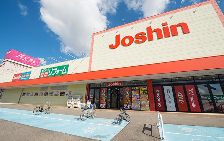ジョーシン明石大久保店 約200m(徒歩3分)